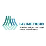 Начало работы VII международного Петербургского онкологического форума «Белые ночи»